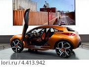 Концепт автомобиля Renault Captur (2012 год). Редакционное фото, фотограф Наталия Журова / Фотобанк Лори