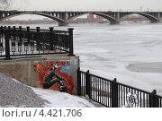 Граффити на набережной Енисея в Красноярске (2013 год). Редакционное фото, фотограф Алексей Гусев / Фотобанк Лори