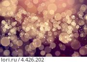 Эффект боке. Стоковая иллюстрация, иллюстратор Ксения Александрова / Фотобанк Лори