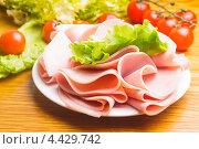 Купить «Свежие ломтики ветчины с зеленью и помидорами Черри на тарелке», фото № 4429742, снято 17 февраля 2013 г. (c) Оксана Ковач / Фотобанк Лори