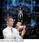 Купить «Клонирование человека. Люди будущего. Генетические научные исследования», фото № 4452258, снято 14 декабря 2018 г. (c) Сергей Гавриличев / Фотобанк Лори