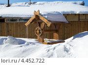 Купить «Деревянный колодец», эксклюзивное фото № 4452722, снято 28 марта 2013 г. (c) Елена Коромыслова / Фотобанк Лори