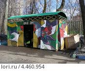 Красиво разукрашенная помойка на улице Архитектора Власова, Москва (2011 год). Редакционное фото, фотограф lana1501 / Фотобанк Лори