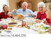 Купить «Семья на праздничном обеде», фото № 4464370, снято 20 октября 2012 г. (c) Monkey Business Images / Фотобанк Лори