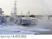 Купить «Корабли на реке, покрытые инеем и окутанные туманом», фото № 4470802, снято 18 декабря 2012 г. (c) Игорь Криволуцкий / Фотобанк Лори
