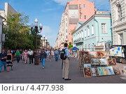 Купить «Старый Арбат в Москве», эксклюзивное фото № 4477938, снято 20 мая 2012 г. (c) Володина Ольга / Фотобанк Лори