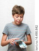 Купить «Мальчик-подросток пересчитывает деньги», эксклюзивное фото № 4490842, снято 7 апреля 2013 г. (c) Игорь Низов / Фотобанк Лори