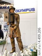 Купить «Фотофорум 2013, Москва», эксклюзивное фото № 4499206, снято 11 апреля 2013 г. (c) Дмитрий Неумоин / Фотобанк Лори