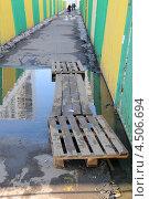 Купить «Мостки через большую лужу», эксклюзивное фото № 4506694, снято 12 апреля 2013 г. (c) Юрий Морозов / Фотобанк Лори