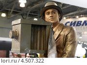 Купить «Фотофорум 2013, Москва», эксклюзивное фото № 4507322, снято 11 апреля 2013 г. (c) Дмитрий Неумоин / Фотобанк Лори