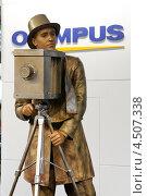 Купить «Фотофорум 2013, Москва», эксклюзивное фото № 4507338, снято 11 апреля 2013 г. (c) Дмитрий Неумоин / Фотобанк Лори