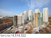 Купить «Строительство домов жилого комплекса на лосином острове в Москве», фото № 4514322, снято 7 октября 2011 г. (c) Losevsky Pavel / Фотобанк Лори