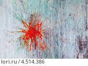 Купить «Брызги и пятна краски на стене после игры в пейнтбол», фото № 4514386, снято 3 апреля 2011 г. (c) Losevsky Pavel / Фотобанк Лори