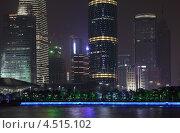 Купить «Гуанчжоу. Международный финансовый центр вблизи Жемчужной реки», фото № 4515102, снято 22 ноября 2011 г. (c) Losevsky Pavel / Фотобанк Лори