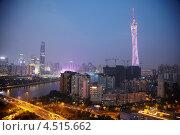 Купить «Панорама города Гуанчжоу в сумерках», фото № 4515662, снято 23 ноября 2011 г. (c) Losevsky Pavel / Фотобанк Лори