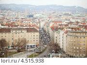 Купить «Площадь Sudtiroler Platz в центре Вены, Австрия», фото № 4515938, снято 20 февраля 2012 г. (c) Losevsky Pavel / Фотобанк Лори
