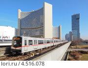 Купить «Поезд около здания Организации Объединенных Наций в Вене, Австрия», фото № 4516078, снято 21 февраля 2012 г. (c) Losevsky Pavel / Фотобанк Лори