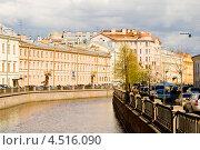 Купить «Вид на канал Грибоедова, Санкт-Петербург», фото № 4516090, снято 12 мая 2009 г. (c) Katerina Anpilogova / Фотобанк Лори