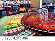 Купить «Рулетка казино на лайнере Коста Луминоса», фото № 4516486, снято 23 июля 2011 г. (c) Losevsky Pavel / Фотобанк Лори