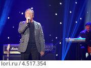 Купить «Сергей Шакуров на сцене театра на Таганке», фото № 4517354, снято 23 января 2012 г. (c) Losevsky Pavel / Фотобанк Лори