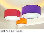 Купить «Три разноцветных абажура на потолке», фото № 4517538, снято 25 июня 2011 г. (c) Losevsky Pavel / Фотобанк Лори