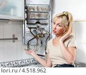 Купить «Молодая расстроенная женщина возле газовой колонки», фото № 4518962, снято 4 сентября 2010 г. (c) Куликов Константин / Фотобанк Лори