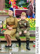 Купить «Выступление детей в День Победы на Поклонной горе», эксклюзивное фото № 4525498, снято 9 мая 2012 г. (c) Алёшина Оксана / Фотобанк Лори