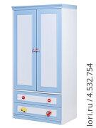 Купить «Детский синий платяной шкаф на белом фоне», фото № 4532754, снято 30 июля 2011 г. (c) Бандуренко Андрей / Фотобанк Лори