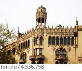 Купить «Дом Лео Морера в Барселоне, Испания», фото № 4536758, снято 8 апреля 2013 г. (c) Яков Филимонов / Фотобанк Лори
