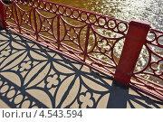 Купить «Перила Красного моста через Мойку. Петербург», эксклюзивное фото № 4543594, снято 20 апреля 2013 г. (c) Александр Алексеев / Фотобанк Лори