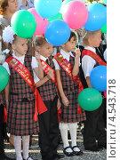 Купить «Первоклассники», фото № 4543718, снято 1 сентября 2012 г. (c) Игорь Архипов / Фотобанк Лори