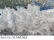 Тающий блестящий лёд. Стоковое фото, фотограф Алексей Егоров / Фотобанк Лори
