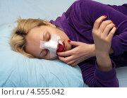 Девушка после ринопластики. Стоковое фото, фотограф Андрей Некрасов / Фотобанк Лори