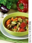 Купить «Запечённый постный суп», эксклюзивное фото № 4559946, снято 24 апреля 2013 г. (c) Александр Курлович / Фотобанк Лори