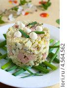 Порционный салат Оливье с зелёной чечевицей. Стоковое фото, фотограф Лидия Шляховская (Lidia Sleahovscaia) / Фотобанк Лори