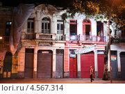 Купить «Здание в районе Лапа, Рио-де-Жанейро, Бразилия», фото № 4567314, снято 11 сентября 2012 г. (c) Елена Поминова / Фотобанк Лори