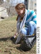 Девочка собирает сухую траву. Стоковое фото, фотограф Диана Линевская / Фотобанк Лори
