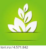 Купить «Бумажные листья - концепция экологии», иллюстрация № 4571842 (c) Евгения Малахова / Фотобанк Лори