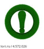 Внимание. Восклицательный знак из зеленой травы. Стоковая иллюстрация, иллюстратор Ильин Сергей / Фотобанк Лори