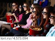 Купить «Зрители в кинозале», фото № 4573094, снято 19 февраля 2013 г. (c) Raev Denis / Фотобанк Лори