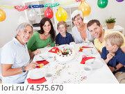Купить «Большая дружная семья празднует день рождения сына», фото № 4575670, снято 3 июня 2012 г. (c) Андрей Попов / Фотобанк Лори