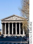 Купить «Церковь Мадлен (фр. l'église de la Madeleine). Париж. Франция», фото № 4580062, снято 21 апреля 2013 г. (c) Катерина Макарова / Фотобанк Лори