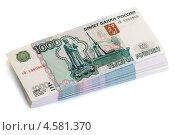 Купить «Сто тысяч рублей. Пачка российских денег», фото № 4581370, снято 1 мая 2013 г. (c) Владимир Сергеев / Фотобанк Лори