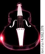 Купить «Светящаяся скрипка», иллюстрация № 4582378 (c) Анна Павлова / Фотобанк Лори
