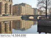 Купить «Санкт-Петербург. Река Фонтанка», эксклюзивное фото № 4584698, снято 2 мая 2013 г. (c) Александр Алексеев / Фотобанк Лори