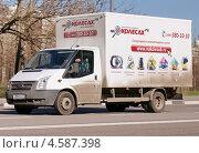 "Купить «Грузовик ""FORD"" - сервисный центр на колёсах», фото № 4587398, снято 29 апреля 2013 г. (c) Павел Кричевцов / Фотобанк Лори"