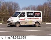 """Купить «Фургон """"Mersedes"""" в движении. Установка натяжных потолков», фото № 4592658, снято 29 апреля 2013 г. (c) Павел Кричевцов / Фотобанк Лори"""