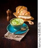 Купить «Суп овощной со сливками», фото № 4595078, снято 5 мая 2013 г. (c) Eve Voevoda / Фотобанк Лори