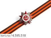 Орден Великой Отечественной войны. Стоковое фото, фотограф Tatyana Krasikova / Фотобанк Лори