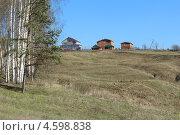 Три дома на краю оврага. Стоковое фото, фотограф Андрей Каретников / Фотобанк Лори